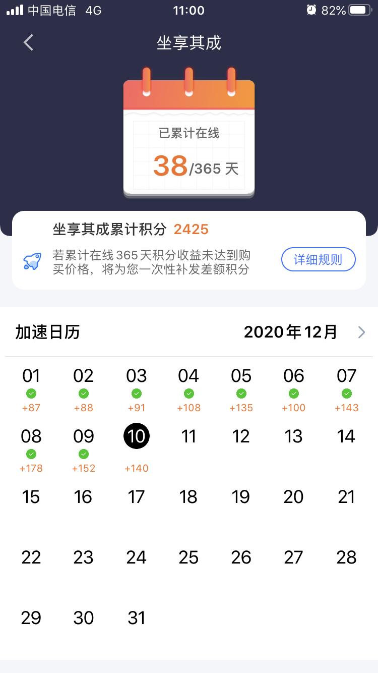 QQ图片20201210110229.png